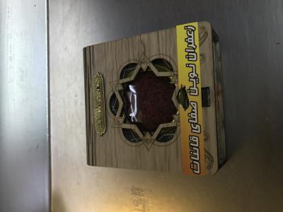 شرکت تولید و بسته بندی زعفران نوین صفای قائنات