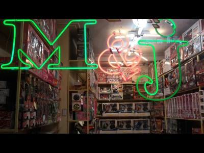 فروشگاه اسباب بازی M&j Toys