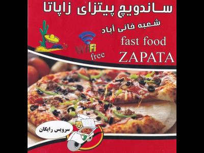 ساندویچ پیتزای معرکه زاپاتا
