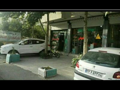 فروشگاه معمار