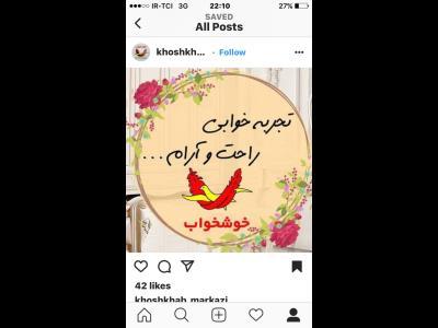 KHOSHKHAB-ir