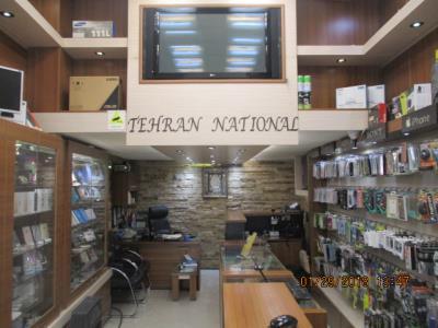 فروشگاه تهران ناسیونال T.N