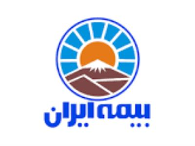 بیمه ایران - نمایندگی مرادی - کد: 20350 در خانی آباد - بیمه ایران در خانی آباد