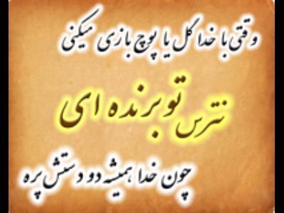 صندوق مرکز وام خاندان ایران