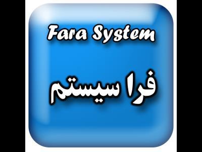 فروشگاه فرا سیستم - لوازم و خدمات کامپیوتر سعادت آباد - لوازم و خدمات موبایل سعادت آباد