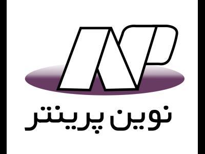 نوین پرینتر - نمایندگی قلم نوری وکام در خیابان ولیعصر