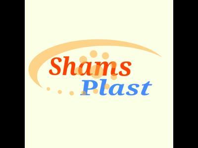 شمس پلاست - ظروف یکبار مصرف شهرری - پخش یکبار مصرف  - نایلون - نایلکس شمس - پلاستیک