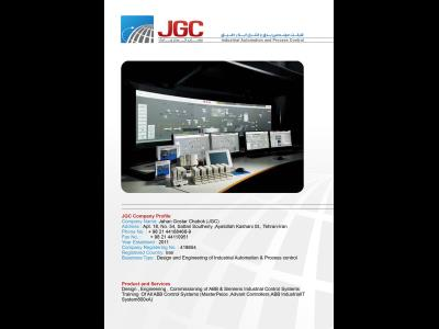 شرکت مهندسی برق وکنترل JGC