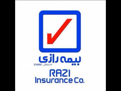 بیمه رازی کد 210505 نمایندگی باقری