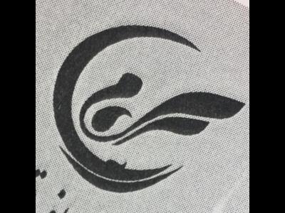 شرکت خدمات مسافرتی، ایرانگردی و جهانگردی همسفران پردیس