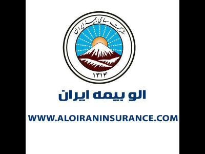 بیمه ایران کد 20293 - بیمه ایران شهرک گلستان - شهرک راه آهن - منطقه 22