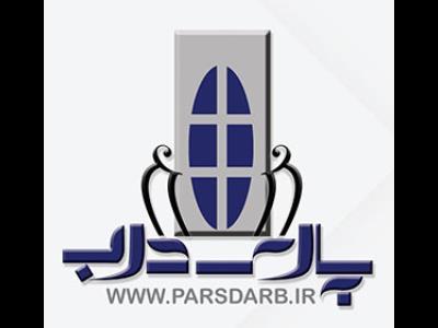 پارس درب Pars Darb