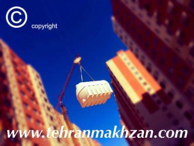 فروشگاه طهران مخزن