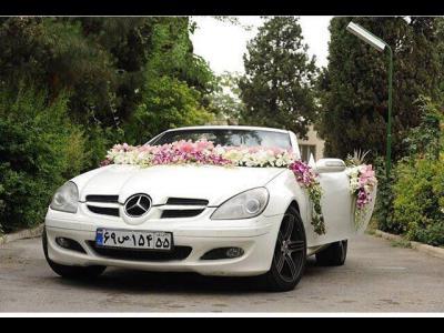 گل فروشی زعفرانیه
