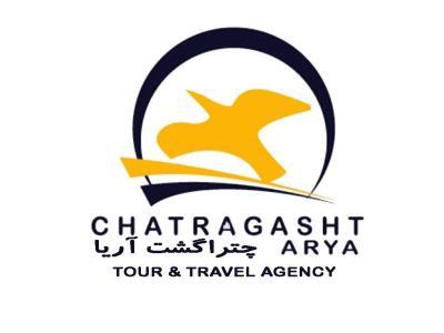 شرکت مسافرتی و گردشگری چترا گشت آریا