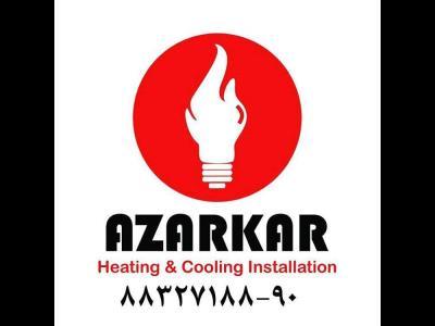 سیستم های گرمایشی و سرمایشی آذرکار