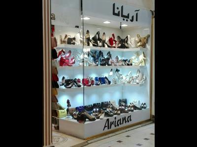 کیف و کفش آریانا