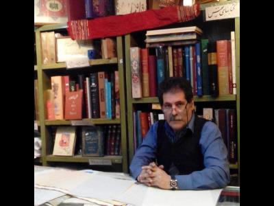(فروشگاه مرکزی انجمن خوشنویسان ایران)