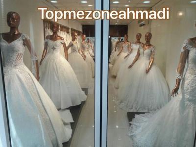 تاپ مزون احمدی