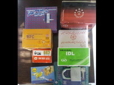 فروشگاه آریان یراق - یراق آلات - حسن آباد - امام خمینی - تهیه و توزیع قفل و لولا - یراق آلات کابینت