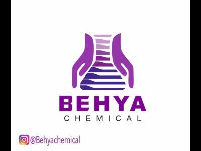 فروشگاه بهیا شیمی (مواد شیمیایی) - توزیع موادشیمیایی غذایی خاوران - تهیه مواد شیمیایی خاوران