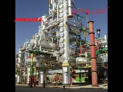 کنترل بخار آسیا - تجهیزات نفت و گاز خیام - تجهیزات پتروشیمی خیام - تجهیزات و لوازم ساختمانی خیام