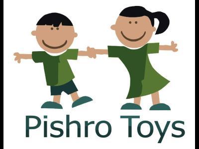 پیشرو تویز Pishro Toys