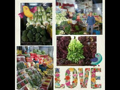 سبزیجات خورشیدی