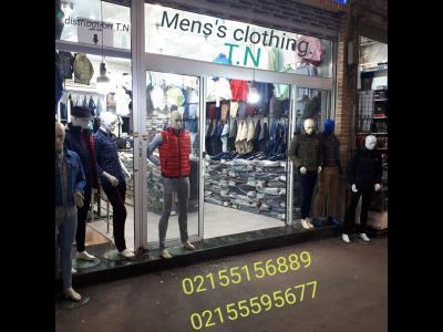 شلوار مردانه - بازار تهران T.N Jeans