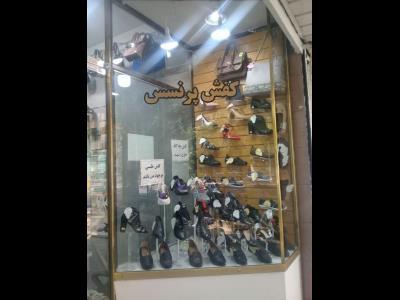 فروشگاه کیف و کفش پرنسس