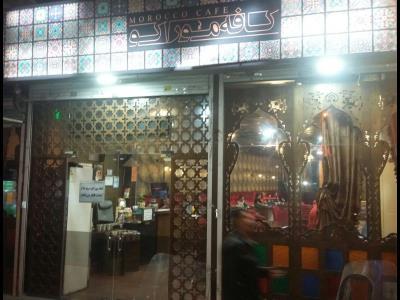 کافه موراکو - قهوه خانه سنتی موراکو