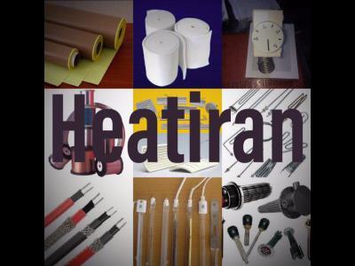 فروشگاه  Heatiran هیتیران - هیتر سونا لاله زار - المنت استخری لاله زار - بخاری صنعتی لاله زار
