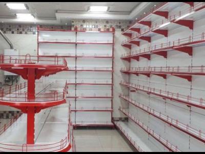 فروشگاه اسلامی