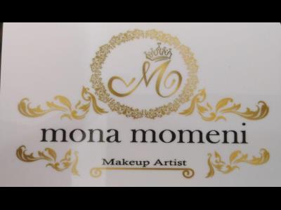 سالن آرایش مونا مومنی - ناخن منیریه - میکاپ منیریه - اپیلاسیون وحدت اسلامی - ماساژ بدن منطقه 11