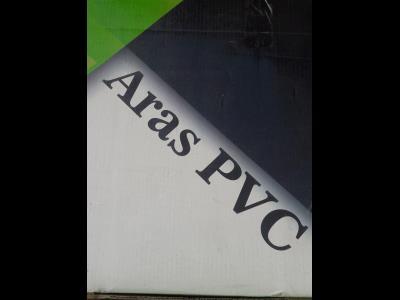 فروشگاه ارس نوار Aras - چسب قالبی - نوار PVC - جاجرود