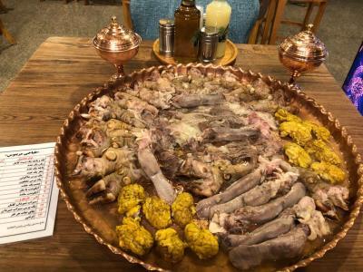 طباخی مرینوس