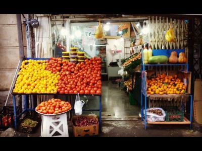 سوپر میوه شهریار - میوه فروشی در اقدسیه - میوه فروشی بلوار اوشان
