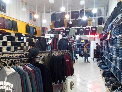 فروشگاه تهران جین