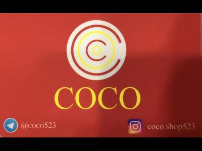 لوازم جانبی COCO -لوازم جانبی کوکو - لوازم جانبی موبایل علاالدین - لوازم جانبی گوشی جمهوری