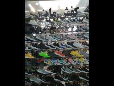فروشگاه کفش مانی