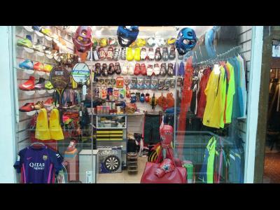 فروشگاه ورزشی شایان اسپرت  - لوازم ورزشی - تجریش -  لوازم رزمی - تجریش - پوشاک رزمی - تجهیزات ورزشی - منطقه 1