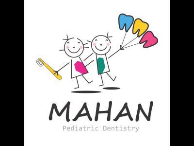 دندانپزشکی کودکان ماهان - دندانپزشکی خوب - کرج - دندانپزشک خوب کودکان - جهانشهر - طالقانی جنوبی - دندانپزشکی