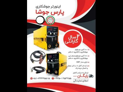دستکش سیگما - باکس ابزار بلوار جمهوری مشهد