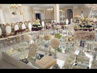 دفتر ازدواج طلایی - دفتر رسمی ازدواج - پاسداران