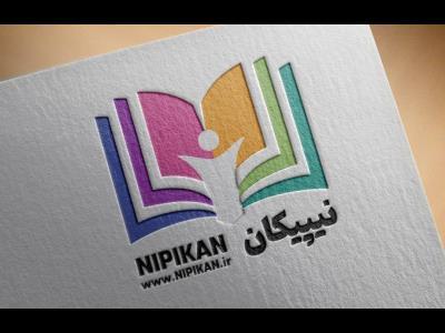کتابفروشی نیپیکان