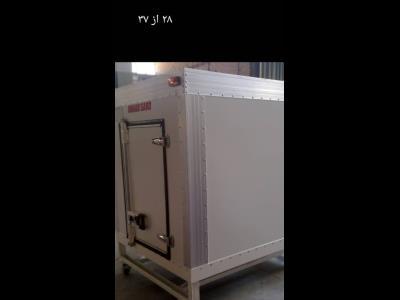 شرکت بنا فرایند - 09127361959 - ساخت و تعمیرات سردخانه - پیروزی - منطقه 14