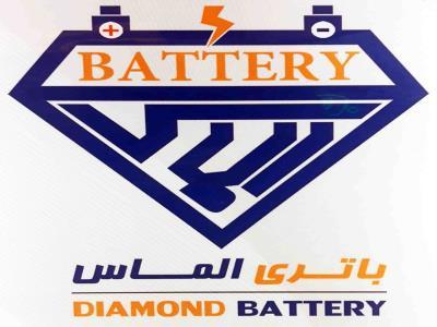 فروشگاه باطری الماس - باطری ماشین در مشهد - باطری اتومبیل - امداد باطری - مشهد - هاشمی - الهیه