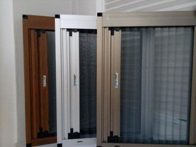 درب و پنجره دوجداره صنعت ایمن