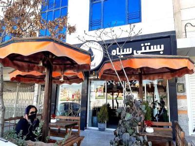 کافه بستنی B.I.C - بستنی - قهوه - فست فود - بلوار کوثر شمالی - میدان پژوهش -  مشهد