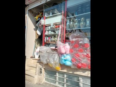 پلاسکو طوبی - لوازم پلاستیکی - آشپزخانه - تهرانپارس